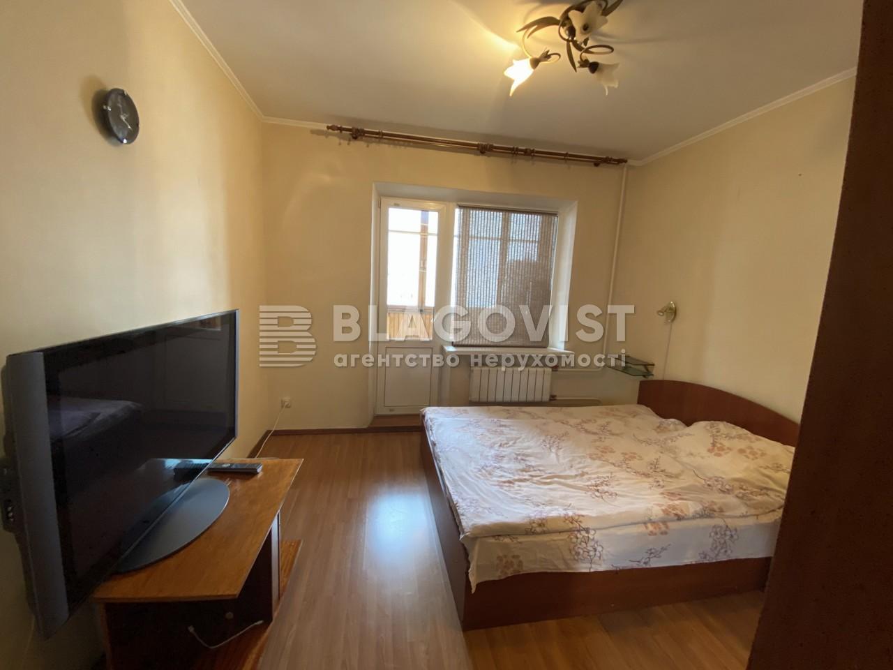 Квартира F-44579, Ревуцкого, 7, Киев - Фото 5