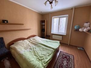 Квартира F-44579, Ревуцкого, 7, Киев - Фото 9
