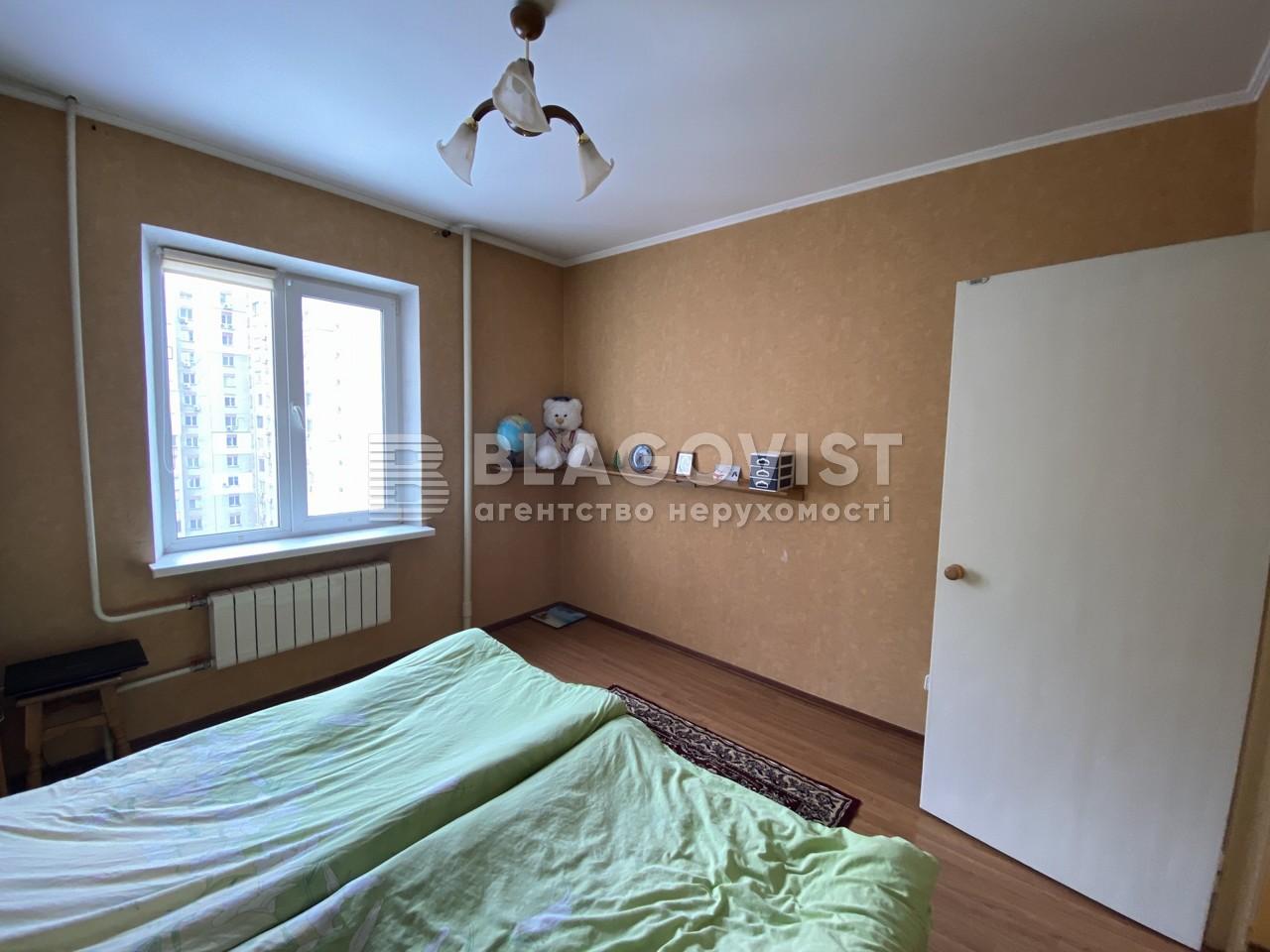 Квартира F-44579, Ревуцкого, 7, Киев - Фото 10