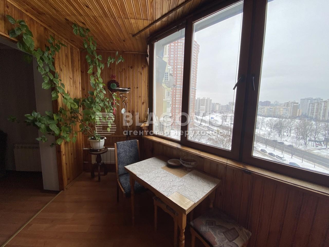Квартира F-44579, Ревуцкого, 7, Киев - Фото 13