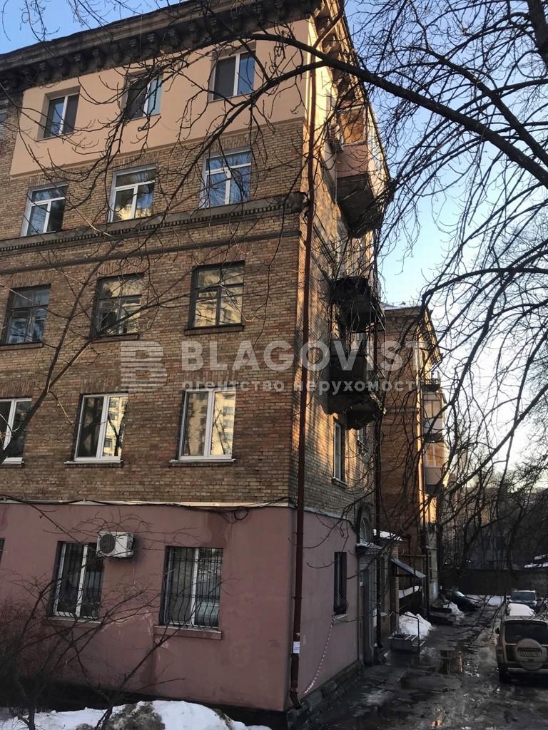 Квартира M-38699, Раєвського М., 25, Київ - Фото 1