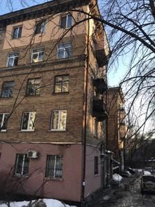 Квартира Раевского Николая, 25, Киев, M-38699 - Фото