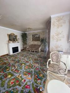 Будинок R-18234, Гостомель - Фото 5