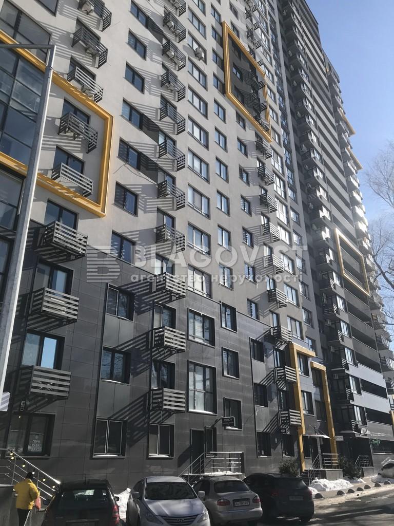 Квартира M-38678, Нижньоключова, 14, Київ - Фото 12
