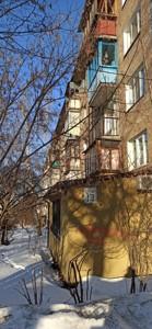 Нежилое помещение, Светлицкого, Киев, R-33758 - Фото3