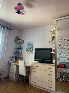 Квартира H-48829, Григоренка П.просп., 9, Київ - Фото 6