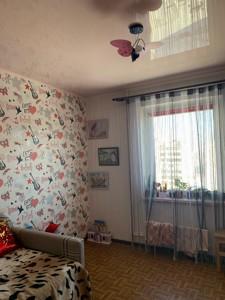 Квартира H-48829, Григоренка П.просп., 9, Київ - Фото 4