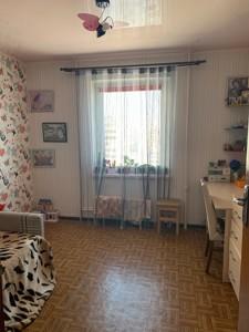 Квартира H-48829, Григоренка П.просп., 9, Київ - Фото 5