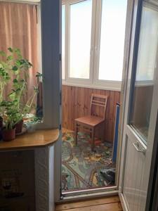Квартира H-48829, Григоренка П.просп., 9, Київ - Фото 15