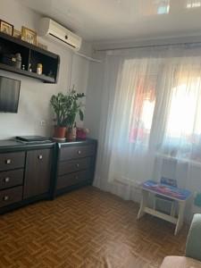 Квартира H-48829, Григоренка П.просп., 9, Київ - Фото 9