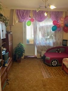 Квартира H-48829, Григоренка П.просп., 9, Київ - Фото 7