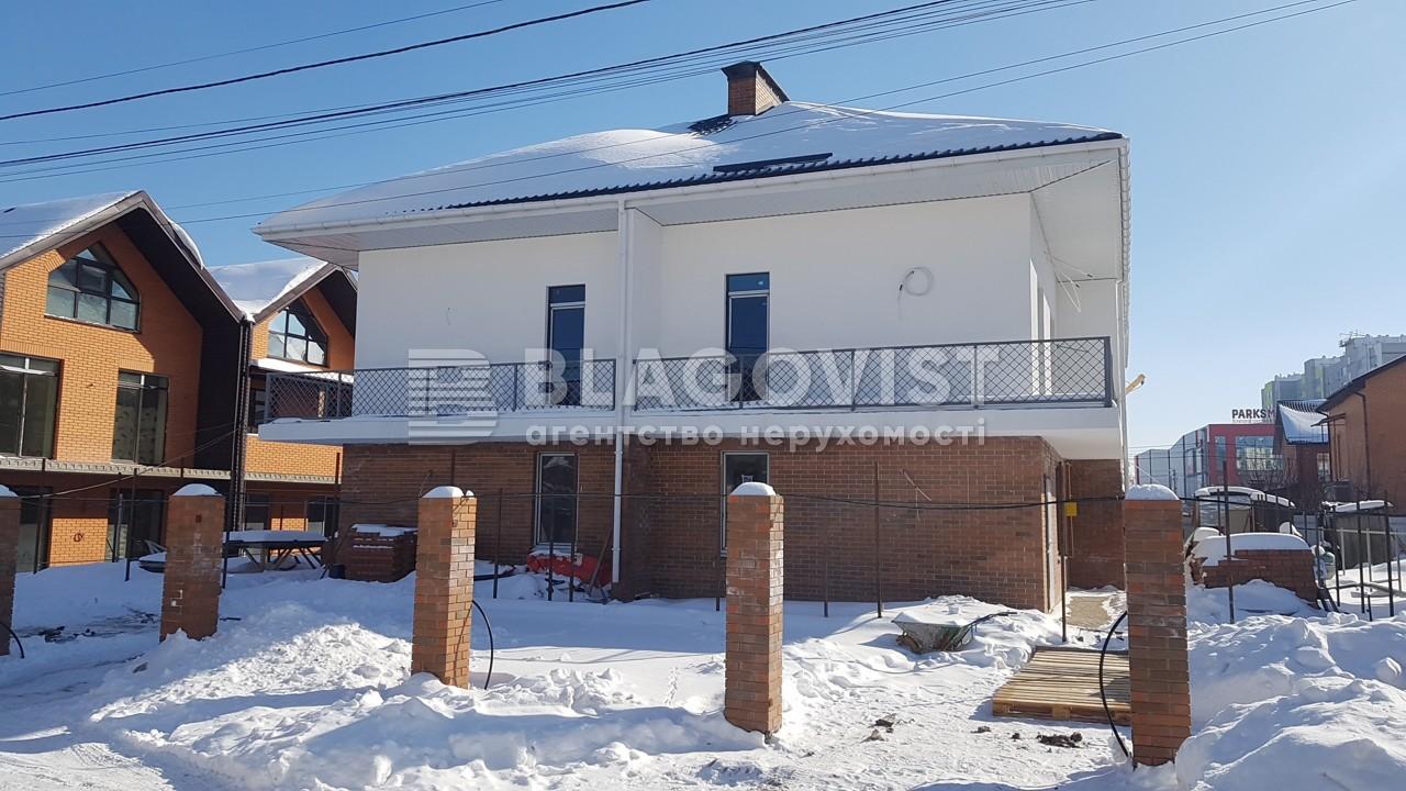 Дом H-45498, Франко Ивана, Вишневое (Киево-Святошинский) - Фото 1