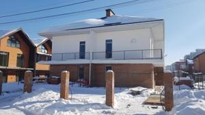 Будинок Франка Івана, Вишневе (Києво-Святошинський), H-45498 - Фото