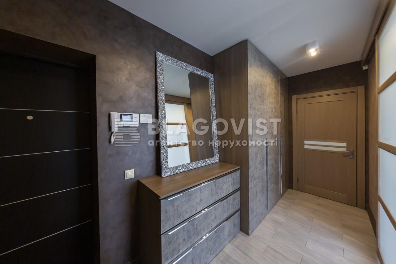 Квартира E-40632, Архипенко Александра (Мате Залки), 12/3, Киев - Фото 19