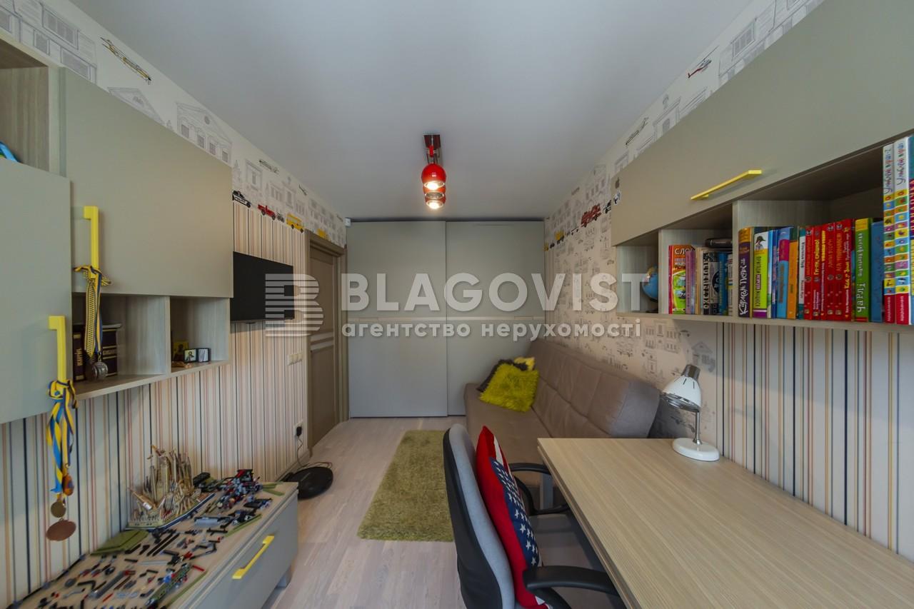 Квартира E-40632, Архипенко Александра (Мате Залки), 12/3, Киев - Фото 11