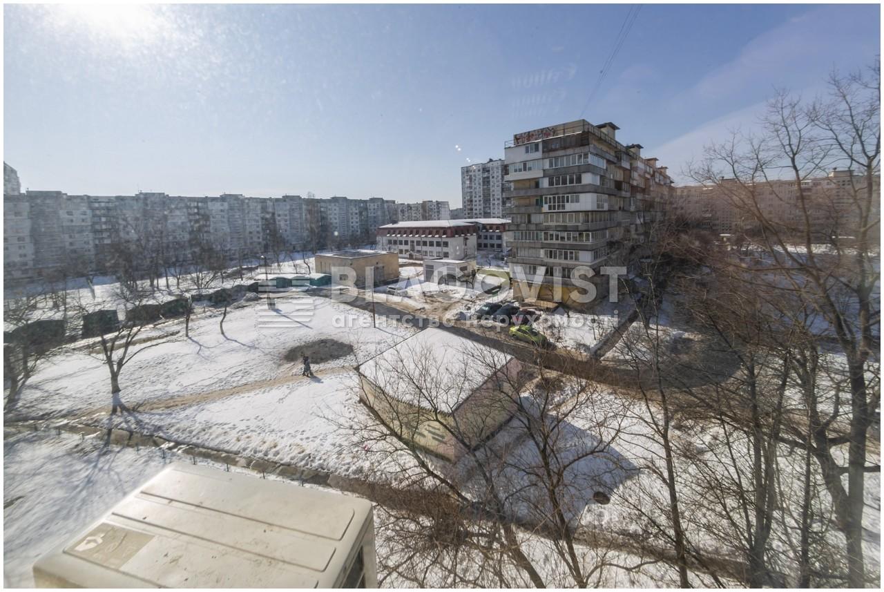 Квартира E-40632, Архипенко Александра (Мате Залки), 12/3, Киев - Фото 20