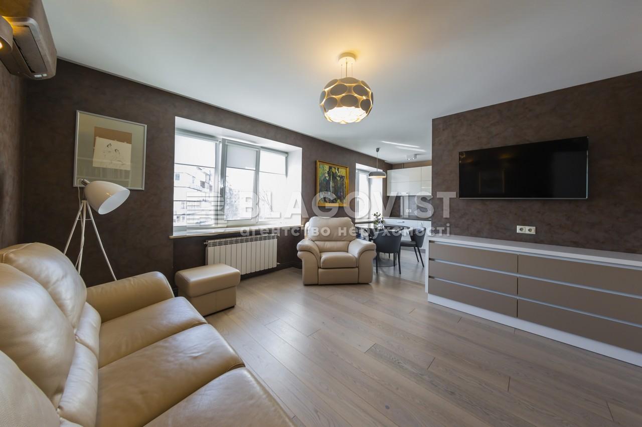 Квартира E-40632, Архипенко Александра (Мате Залки), 12/3, Киев - Фото 1