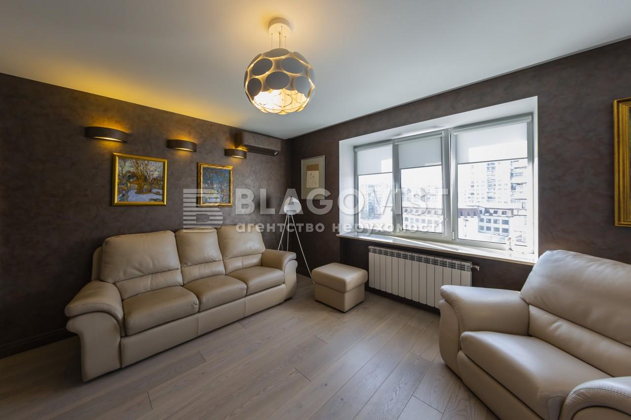 Квартира E-40632, Архипенко Александра (Мате Залки), 12/3, Киев - Фото 5