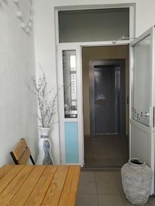 Квартира F-44596, Дружбы Народов бульв., 14/16, Киев - Фото 29