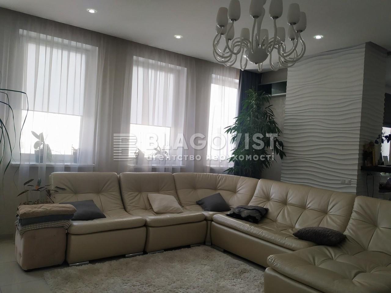 Квартира F-44596, Дружбы Народов бульв., 14/16, Киев - Фото 9