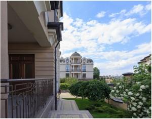 Будинок Гориста, Київ, R-37676 - Фото3