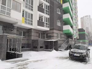Нежитлове приміщення, H-49479, Харківське шосе, Київ - Фото 9