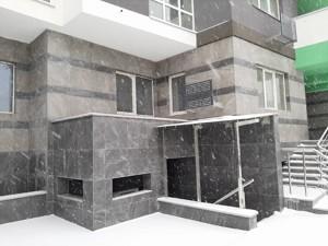 Нежитлове приміщення, H-49479, Харківське шосе, Київ - Фото 10