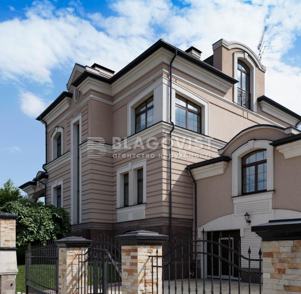 Дом R-37676, Гористая, Киев - Фото 1