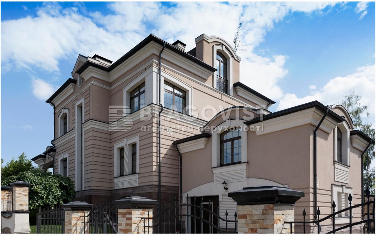Дом R-37676, Гористая, Киев - Фото 2