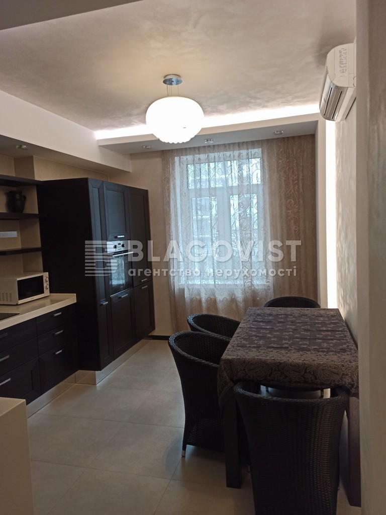 Квартира H-49548, Щекавицкая, 30/39, Киев - Фото 9