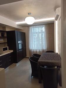 Квартира Щекавицкая, 30/39, Киев, H-49548 - Фото 8