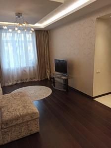 Квартира Щекавицкая, 30/39, Киев, H-49548 - Фото 4