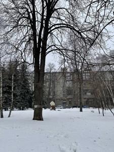 Квартира H-49538, Шелковичная, 10, Киев - Фото 23