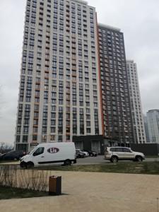 Квартира D-36871, Днепровская наб., 18 корпус 3, Киев - Фото 2