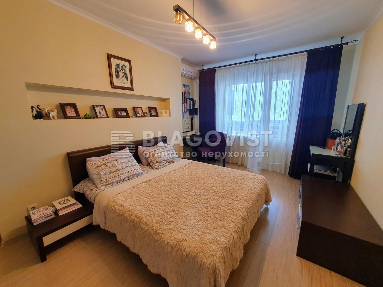 Квартира P-29401, Милославська, 32/51а, Київ - Фото 7
