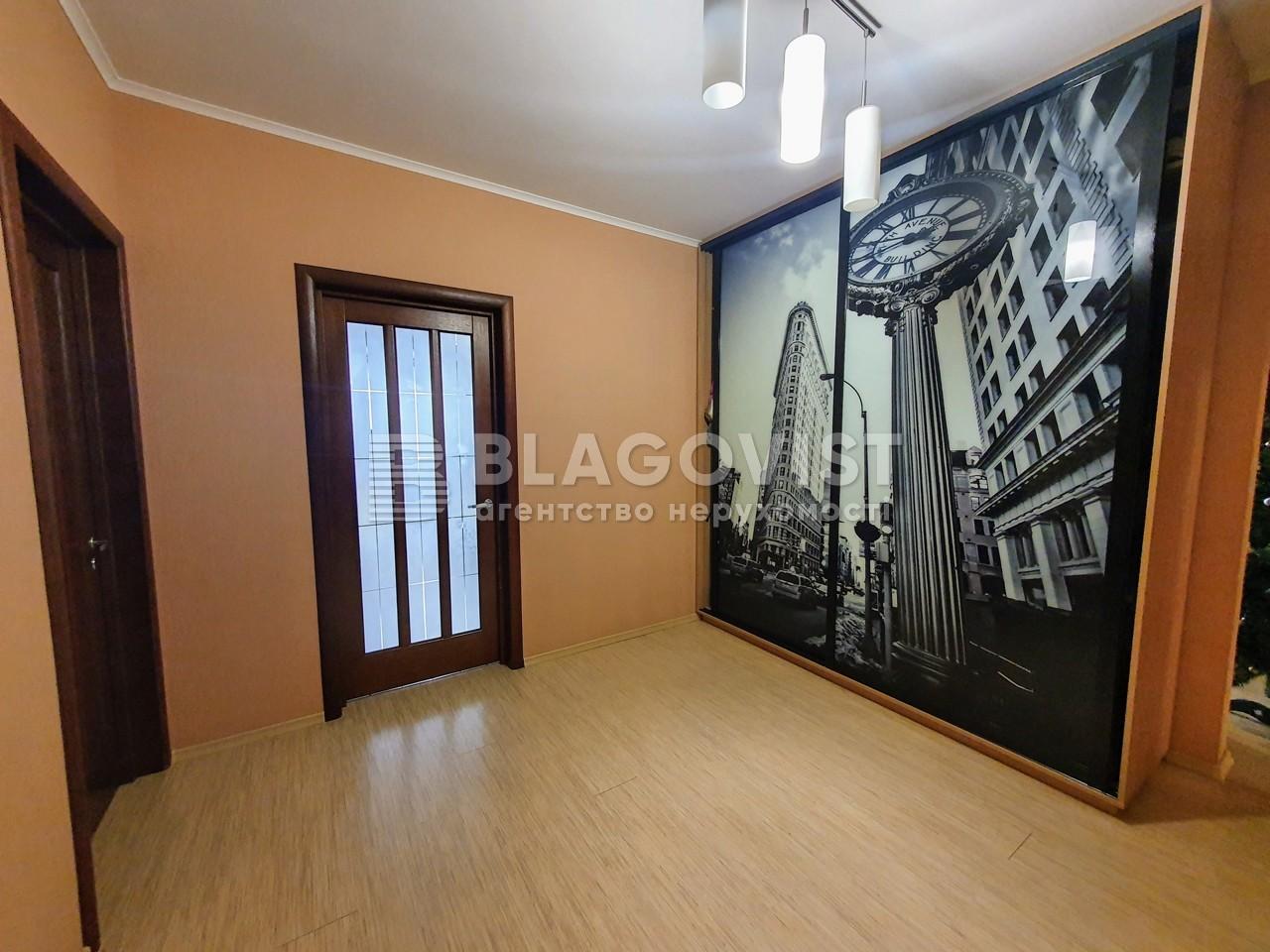 Квартира P-29401, Милославська, 32/51а, Київ - Фото 16