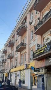 Квартира M-34847, Велика Васильківська, 23а, Київ - Фото 2