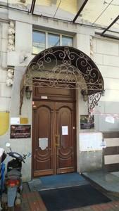 Квартира R-33188, Шота Руставели, 23, Киев - Фото 12