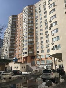 Квартира Деміївська, 13, Київ, M-38709 - Фото 13