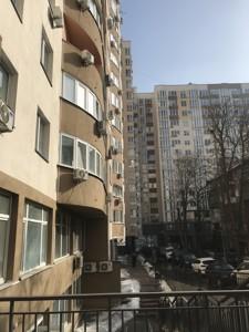 Квартира Деміївська, 13, Київ, M-38709 - Фото 14