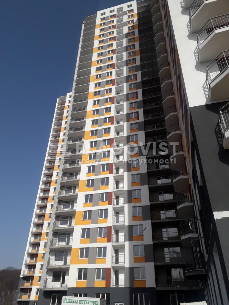 Квартира A-110650, Лысоргорский спуск, 26а корпус 1, Киев - Фото 1