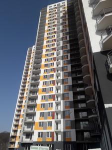 Квартира Лысоргорский спуск, 26а корпус 1, Киев, Z-756811 - Фото1
