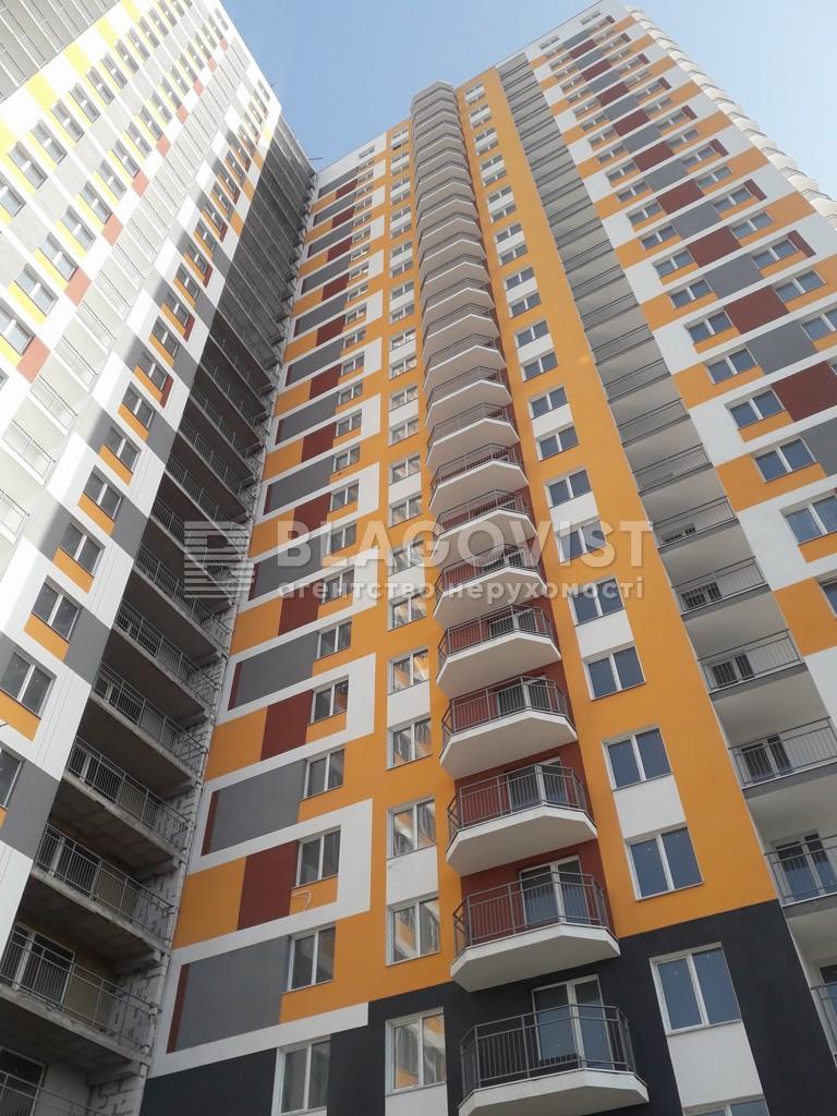 Квартира A-110650, Лысоргорский спуск, 26а корпус 1, Киев - Фото 2
