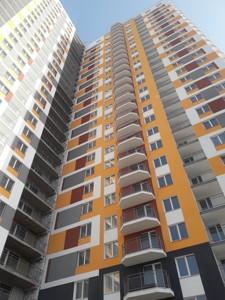 Квартира Лысоргорский спуск, 26а корпус 1, Киев, A-110650 - Фото 12