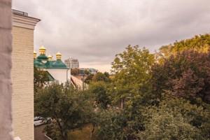 Квартира Лаврська, 7, Київ, H-49568 - Фото3