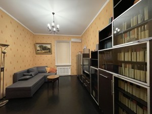 Квартира Лаврская, 7, Киев, H-49568 - Фото