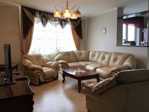 Квартира Днепровская наб., 19в, Киев, R-37376 - Фото3