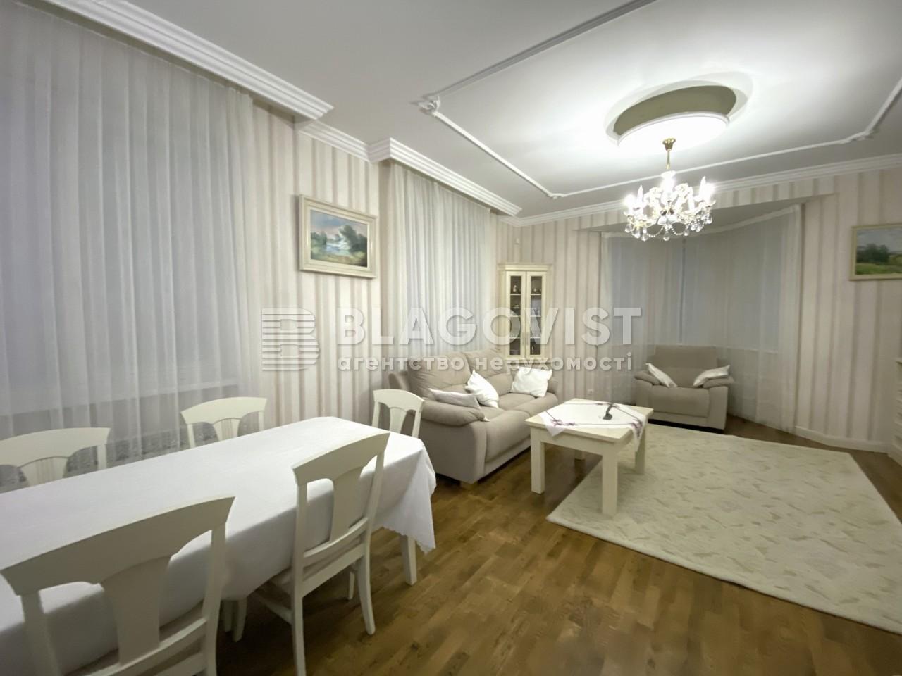 Дом A-112030, Новая, Юровка (Киево-Святошинский) - Фото 12