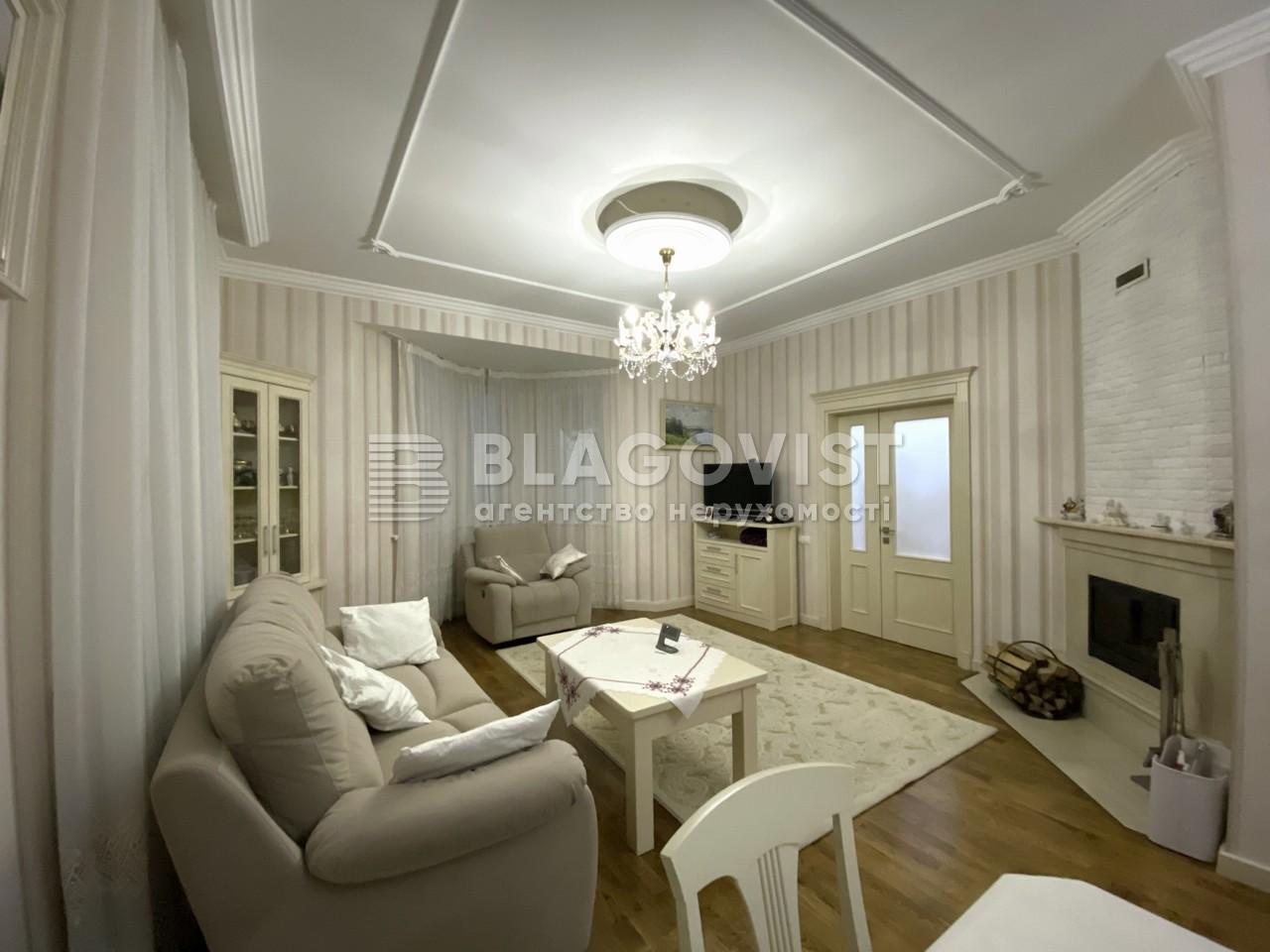 Дом A-112030, Новая, Юровка (Киево-Святошинский) - Фото 10