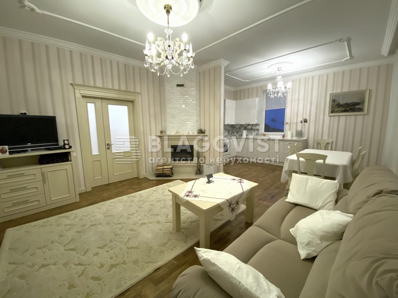 Дом A-112030, Новая, Юровка (Киево-Святошинский) - Фото 1